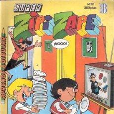 Cómics: TEBEOS Y COMICS - AÑOS 80 - SUPER ZIPI Y ZAPE - NUMERO 91 - ENTREVISTA A MADONNA. Lote 23593370