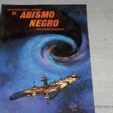 Cómics: EL ABISMO NEGRO UN LIBRO MÁGICO. ED. MONTENA. TROQUELADOS MOVIBLES. REGALO EL ABISMO NEGRO EVEREST.. Lote 24542715