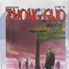 Cómics: ZHONG GUO (HERMANN-YVES H.). Lote 25245227