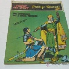 Cómics: HEROES DEL COMIC. PRINCIPE VALIENTE. Nº 1. BURU-LAN. AÑO 1972. Lote 31269101
