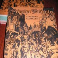 Cómics: PRINCIPE VALIENTE TOMO NUMERO 1 CON 6 AVENTURAS REGALADO. Lote 27602564
