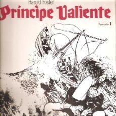 Cómics: PRINCIPE VALIENTE 1. Lote 27773281