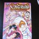 Cómics: LAS CRONICAS DE MESENE CANTARES Nº 4 DUDE COMICS ...........C5. Lote 27843153