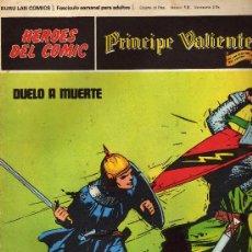 Cómics: PRINCIPE VALIENTE NUMERO-3 1972. Lote 28330774