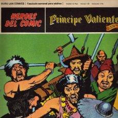 Cómics: PRINCIPE VALIENTE NUMERO 7 1972. Lote 28331326