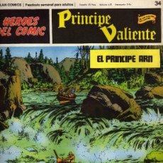 Cómics: PRINCIPE VALIENTE NUMERO 34 1972. Lote 28336380