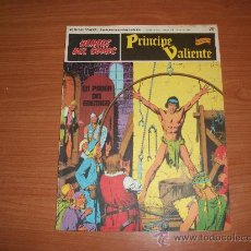 Cómics: PRINCIPE VALIENTE COMPLETA 96 EJEMPLARES FALTAN 18- Y 24 EDITORIAL BURULAN 1972 BURU LAN. Lote 28527091