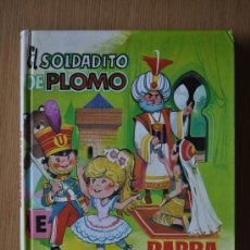 Cómics: CUENTOS INFANTILES COLECCION AMANECER ED. IBERLIBRO. Lote 29082777