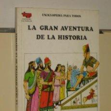 Cómics: LA GRAN AVENTURA DE LA HISTORIA Nº 4 EGIPTO 2 EL IMPERIO. Lote 31289775
