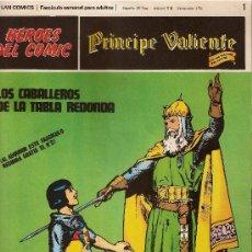 Cómics: PRINCIPE VALIENTE.FASCIC.1,2,3 Y 4.AÑO 1972. Lote 30858933