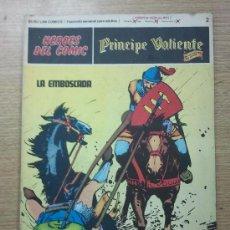 Cómics: PRINCIPE VALIENTE #2 LA EMBOSCADA. Lote 31120973