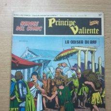 Cómics: PRINCIPE VALIENTE #37 LA ODISEA DE ARF. Lote 31121047