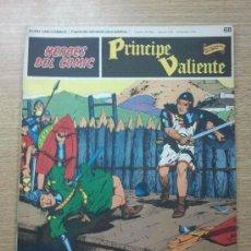 Cómics: PRINCIPE VALIENTE #68 CIDVIC REY DE GALES. Lote 31121076