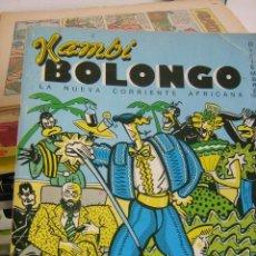 Cómics: JOSE MARIA NAVARRO. KAMBI BOLONGO, DICIEMBRE 1985. Lote 31129464