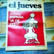 Cómics: EL JUEVES Nº 1 (REVISTA)(EDICION FACSIMIL). Lote 97652576