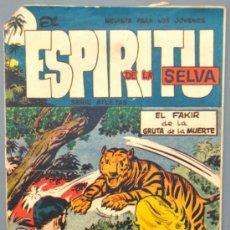 Cómics: EL ESPIRITU DE LA SELVA Nº 16, DE EDICIONES MAGA. Lote 32262698