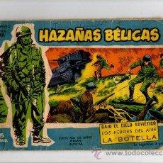 Cómics: HAZAÑAS BELICAS Nº 131 *** BOIXCAR ***. Lote 33070871