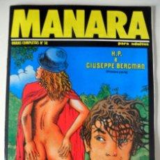Cómics: MANARA NUMERO 14 * NEW COMIC. Lote 33123216