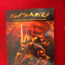 Cómics: GISAKU - COMIC LIBRO DE LA PELICULA - FILMAX - RUSTICA 128 PAG.. Lote 33642152