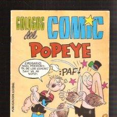 Cómics: POPEYE 15. Lote 33829058