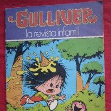 Cómics: GULLIVER N.5 ,LA REVISTA INFANTIL 1984. Lote 34347419