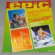 Cómics: RETAPADO EPIC NºS 1, 2 Y 3 COLECCIÓN COMPLETA. ED. DISTRINOVEL 1982. 400 PTS. REGALO Nº 1 SUELTO.. Lote 34722540