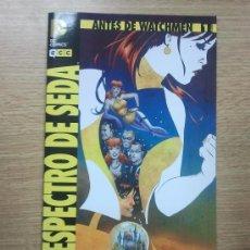 Cómics: ESPECTRO DE SEDA #1 (ANTES DE WATCHMEN) (ECC EDICIONES). Lote 34810122