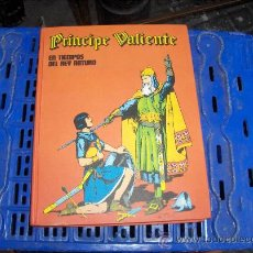 Cómics: PRÍNCIPE VALIENTE Nº 1. BURU LAN 1972. .. Lote 35823465