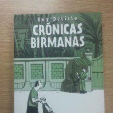 Cómics: CRONICAS BIRMANAS (GUY DELISLE - ASTIBERRI). Lote 36464698