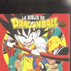 Cómics: LA BIBLIA DE DRAGON BALL. Lote 43239128