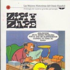 Cómics: BIBLIOTECA EL MUNDO. LOTE DE 7 TOMOS: 1,2,3,4,5,6 Y 8... Lote 36849169
