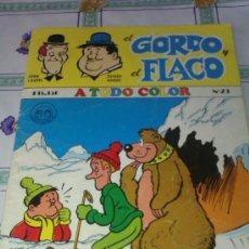 Cómics: EL GORDO Y EL FLACO - A TODO COLOR - 23 - STAN LAUREL - OLIVER MARDY - 1990. Lote 37267535