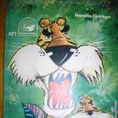 Cómics: COLECCION GIRASOL Nº 1 (EL PASO DEL YABEBIRÍ, DE H. QUIROGA) - ACALI - URUGUAY - 1978 - RARO!. Lote 37746896