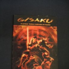 Cómics: GISAKU - COMIC LIBRO DE LA PELICULA - FILMAX - . Lote 38843344