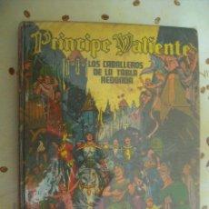 Cómics: PRINCIPE VALIENTE 1 LOS CABALLEROS DE LA TABLA REDONDA. Lote 39568609