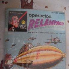 Fumetti: STEVE POPS OPERACION RELAMPAGO OIKOS-TAU. Lote 39591792