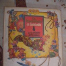 Cómics: AÑOS DE ORO LA PRINCESA GATITO EN GATOLANDIA. Lote 210620011