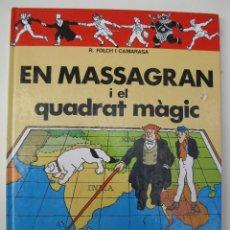 Cómics: MASSAGRAN - Nº 3 - EN MASSAGRAN I EL QUADRAT MAGIC - R. FOLCH I CAMARASA - MADORELL - EN CATALÁN.. Lote 39824096