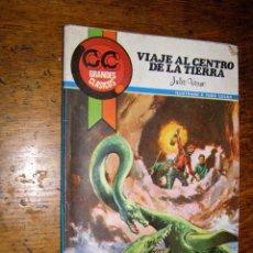 Cómics: VIAJE AL CENTRO DE LA TIERRA - GRANDES CLASICOS - EDICIONES TOPELA - 1977. Lote 40305930