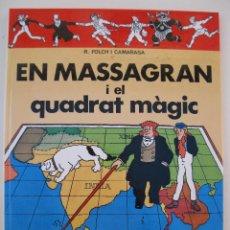 Cómics: MASSAGRAN - Nº 3 - EN MASSAGRAN I EL QUADRAT MAGIC - R. FOLCH I CAMARASA - MADORELL - EN CATALÁN.. Lote 40372130