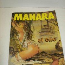 Cómics: MILO MANARA - EL CLIC - TOTEM COMICS. Lote 40733025