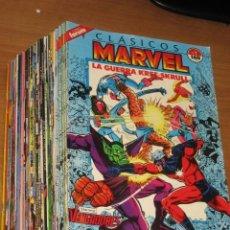 Cómics: CLASICOS MARVEL COMPLETA 41 NUM. + 6 ESPECIALES - FORUM. Lote 41591469