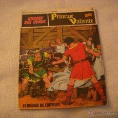 Cómics: HEROES DEL COMIC, PRINCIPE VALIENTE Nº 55, EDITORIAL BURULAN. Lote 42608299