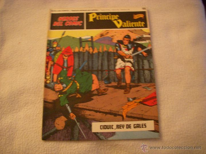 HEROES DEL COMIC, PRINCIPE VALIENTE Nº 68, EDITORIAL BURULAN (Tebeos y Comics - Buru-Lan - Principe Valiente)