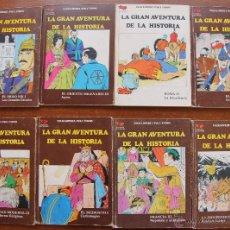 Cómics: LA GRAN AVENTURA DE LA HISTORIA - EN COMICS – LOTE DE 8 NUMEROS . Lote 43137483