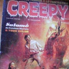 Cómics: CREEPY - SALOME Y OTRAS HISTORIAS - Nº 18. Lote 43935234