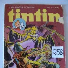 Cómics: AVENTURAS DE TINTIN EDT, BRUGUERA AÑO 1.982 . Lote 43954585