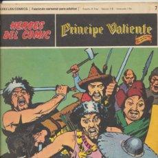 Cómics: EL PRÍCIPE VALIENTE Nº 7. BURU LAN.. Lote 44070361