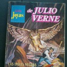 Cómics: SUPER JOYAS DE JULIO VERNE. Lote 44126946