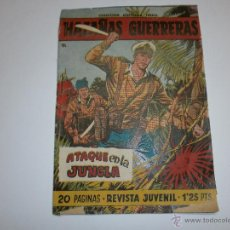 Cómics: HAZAÑAS GUERRERAS Nº14 ATAQUE EN LA JUNGLA EXCLUSIVAS FERMA ORIGINAL. Lote 44300895